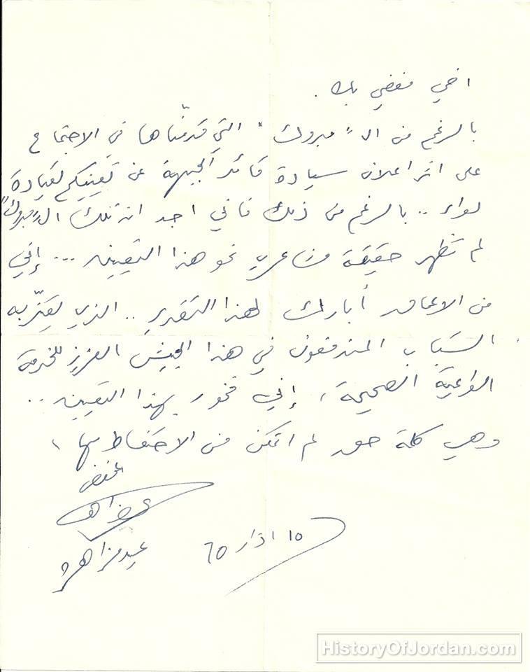 كتابة رسالة اخوانية قصيرة
